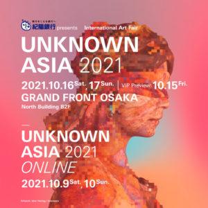 UNKNOWN ASIA2021